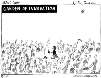 Garden_of_innovation